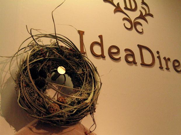 idea%20wreath.JPG